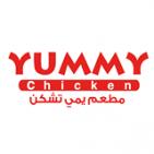 YUMMY Chicken مطعم يمي تشكن