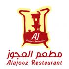 مطعم العجوز Alajooz Restaurant