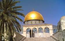 القدس للسياحة والسفر والخدمات العامة