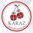 شركة كرز للدعاية و الطباعة و التصميم