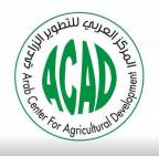 المركز العربي للتطوير الزراعي