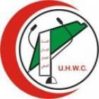 اتحاد لجان العمل الصحي -مستشفى العودة