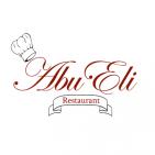 مطعم ابو ايلي