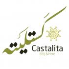 كستليته Castalita