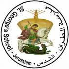 مدرسة المطران - القدس