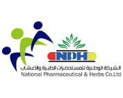 الشركة الوطنية للمستحضرات الطبية والأعشاب