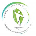 صناع الأمل- Sunna Alamal