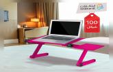 طاولة اللابتوب متعددة الإستخدامات باللون الزهري المميز