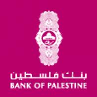 بنك فلسطين المحدود