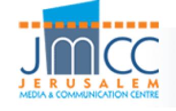 شركة مركز القدس للاعلام والاتصال