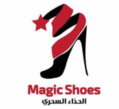 الحذاء السحري - Magic shoes