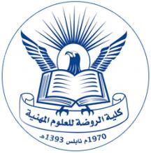 كلية الروضة للعلوم المهنية