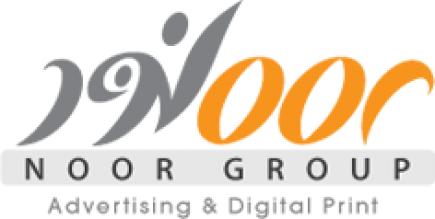 مجموعة النور للدعاية و الاعلان