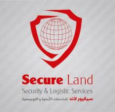 سيكيور لاند للخدمات الأمنية واللوجستية