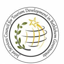 مجلس الخدمات المشترك لتطوير السياحة