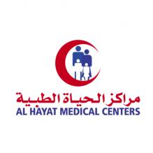 مراكز الحياة الطبية - القدس