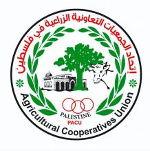 اتحاد الجمعيات التعاونية الزراعية Pacu