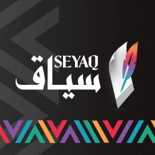 سياق SEYAQ لتسويق وتصميم العلامات التجارية