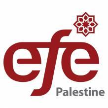 المؤسسة الفلسطينية للتعليم من أجل التوظيف - EFE
