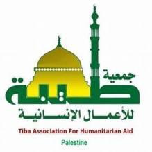 جمعية طيبة للأعمال الإنسانية