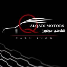 القاضي موتورز Alqadi Motors
