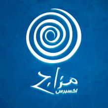 مزاج - Mazaj