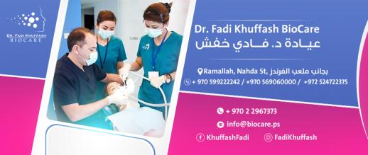 عيادة د. فادي خفش Dr.Fadi Khuffash BioCare