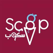 سكوب Scoop Ice Cream