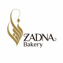 مخبز زادنا
