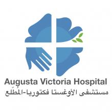 مستشفى الأوغستا فكتوريا-المُطّلع