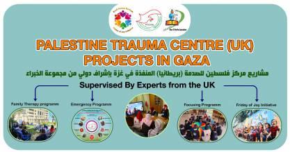 المركز فلسطين للصدمة (بريطانيا)