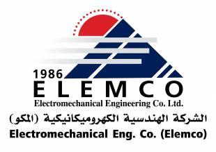 الشركة الهندسية الكهروميكانيكية