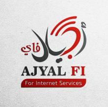 أجيال فاي لخدمات الانترنت