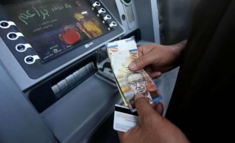 البنك الدولي يقدر عجز موازنة السلطة بعد تسلم أموال المقاصة