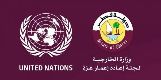 اللجنة القطرية توضح أعداد المستفيدين من برنامج العمل النقدي لتشغيل الخريجين والعاملين في قطاع غزة