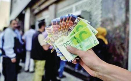 """العمل: مساعدات نقدية (700 شيكل) للمتضررين من جائحة """"كورونا"""""""
