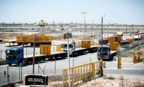 اقتصاد غزة تتحدث عن أسعار الزجاج والألمونيوم والحديد في القطاع
