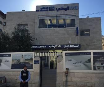 رئيس مجلس إدارة البنك الوطني : نعمل وفق رؤية ثاقبة لتعزيز مكانة البنك في السوق والنهوض بقطاع الصناعة البنكية الفلسطينية