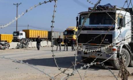 الاحتلال يقرر توسيع مساحة الصيد وتقديم تسهيلات جديدة لسكان غزة