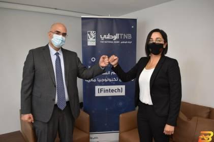 تعاون بين البنك الوطني وFLOW لإنشاء مشاريع تكنولوجيا مالية