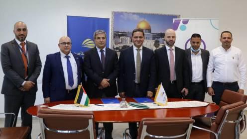شركة فلسطين للتأمين وشركة maalchat يوقعان اتفاقية عمل لتقديم خدمات الدفع الاكتروني من خلال المحفظة الإلكترونية