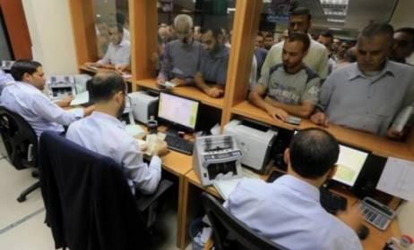 مالية غزة تتحدث عن آليات وطرق استفادة الموظفين من مستحقاتهم