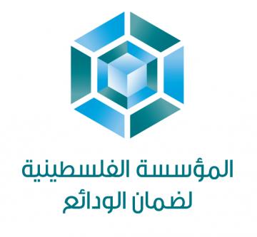 مدير دائرة الاستثمار - رام الله والبيرة