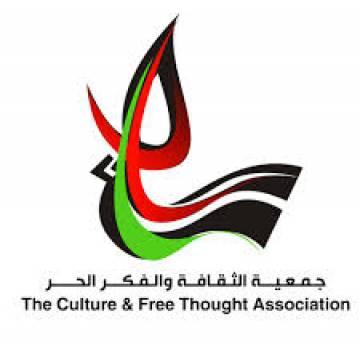 برنامج تدريبي (مهارات العمل عن بعد) - غزة
