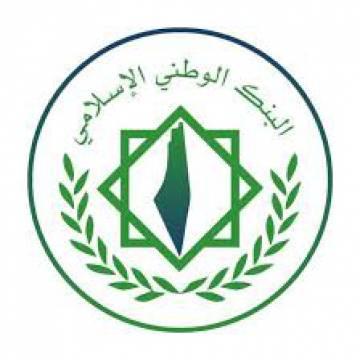 رئيس قسم الخزينة - غزة