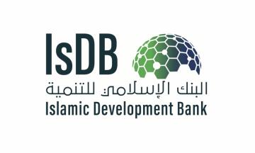 اعلان منح البنك الاسلامي للتنمية 2021/2022: