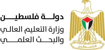 بدء استقبال طلبات منحة الوزارة من الجامعات الفلسطينية للعام 2021