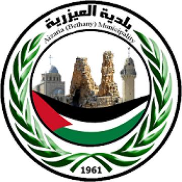 وظائف متعددة - القدس