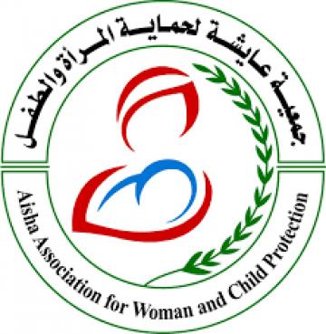 مستشار/ة إعلام ومناصرة رقمية عدد (1) - غزة