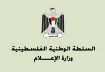 """محرر / موظف مونتاج""""مونتير"""" - رام الله والبيرة"""